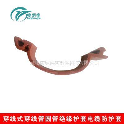 康炳德卡扣式穿线圆管绝缘保护套橡胶管密封条来图来样加工订制