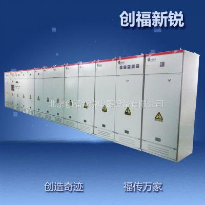 PLC控制柜工业自动化成套控制系统定制 不锈钢配电柜