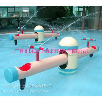广州润乐水上乐园设备提供戏水小品——跷跷板喷水