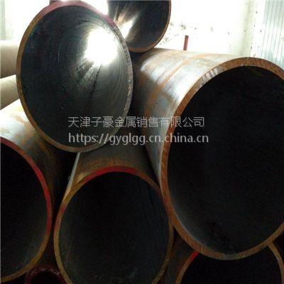 天津大无缝产12Cr1MoVG高压合金管GB5310-2008高压合金管 正品现货