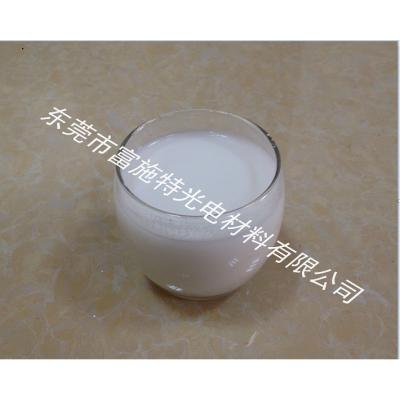 供应稀土抛光液 PD-3005