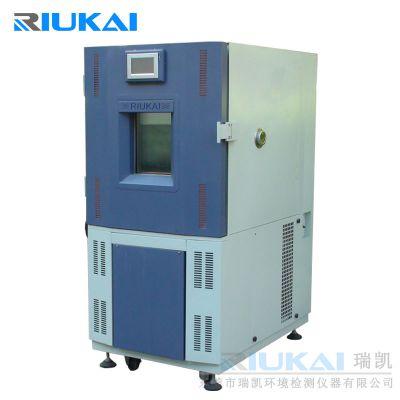 厂家直销 RK-TD-100大型恒温恒湿试验箱 高低温湿热试验箱