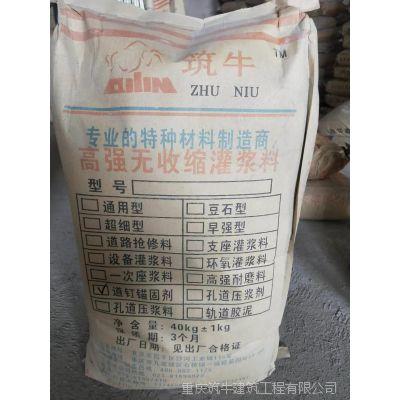 直销道钉锚固剂生产厂家-内蒙道钉锚固剂价格