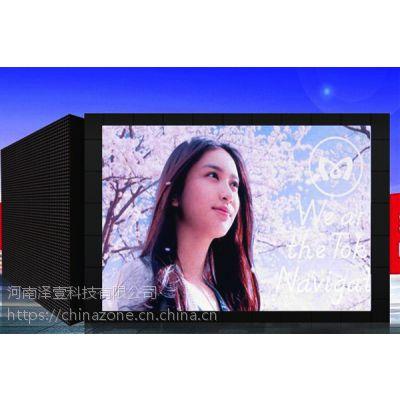 泽壹科技ZONE-SMD-3535-01贴片式节能显示屏