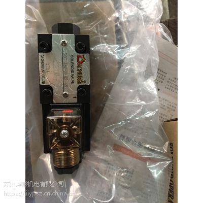 达众电磁阀DSG-03-3C2-N-A1