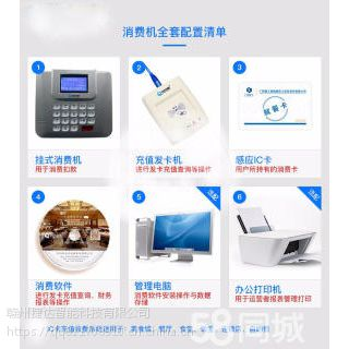 南康饭堂刷卡消费机 赣州食堂收费机安装厂家