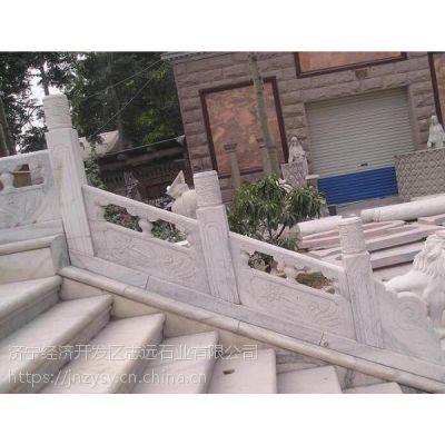 志远石业石雕栏板的详细介绍