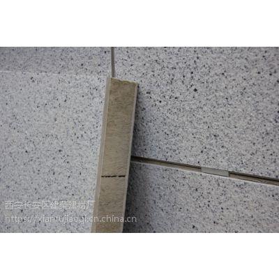 兰州超薄石材保温一体板