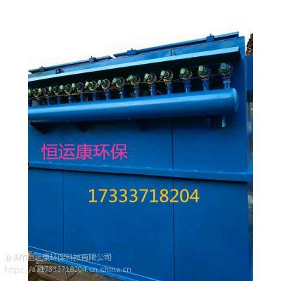 恒运康单机除尘器滤芯脉冲除尘器钢厂水泥环保设备