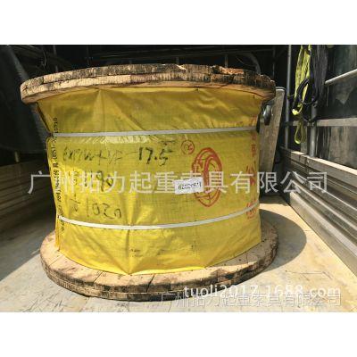 17.5贵州巨龙钢丝绳6*19w+FC光面带油/行车/塔吊绳/起重钢丝绳