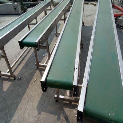 供应铝型材皮带输送机的设计厂家直销 大豆输送机