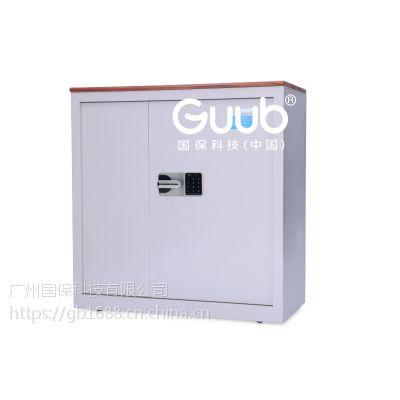 广州国保保密柜GM153-9092两层两抽双门密码纯冷轧钢制保密文件柜