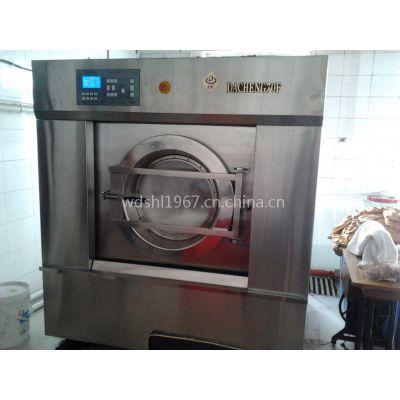 XGQ30大成品牌自动洗衣机山东大成洗衣机