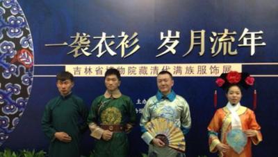 百余件清代满族服饰亮相北京园博馆 再现满族园居生活