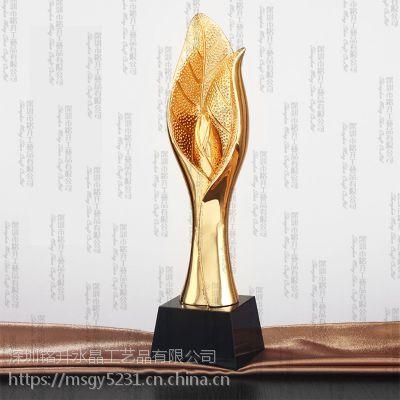金叶子奖杯 珠宝行业领军人物金属奖杯 时尚达人评选活动纪念杯