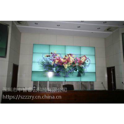 中智睿云46寸LED液晶拼接屏电视墙会议室显示器液晶电视显示屏