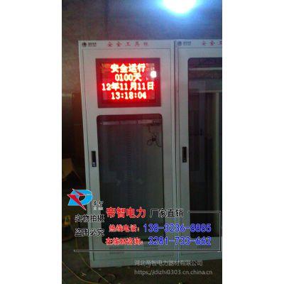 电力器材储物柜厂家、优质安全工具柜价格-dz