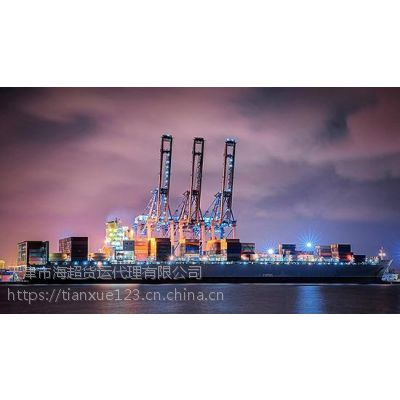 山东德州到海南琼山集装箱海运报价查询 门到门海运几天能到