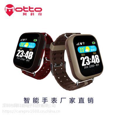CarePro凯尔步老人心率血压监测GPS定位智能手表 SOS电话手表批发定制
