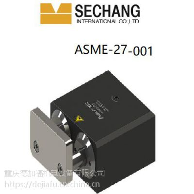 韩国 SECHANG INTERNATIONAL CO.,LTD代理 ASME-270-001 AS