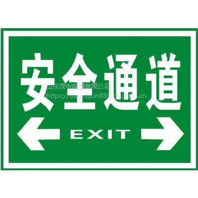 销售电力杆号牌铝反光牌通信光缆警示牌山东滨州
