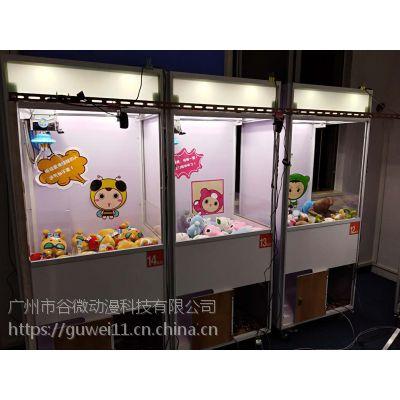 广州谷微动漫 激光定位天车 礼品娃娃机厂家