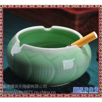 陶瓷烟灰缸欧式摆件 陶瓷烟灰缸带盖 陶瓷烟灰缸订做