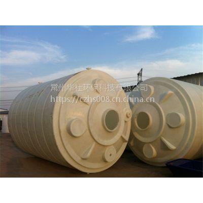 深圳华社大型50立方塑料水塔防老化pe水箱耐酸碱盐储罐厂家直供