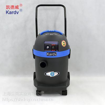 惠州供应干湿两用吸尘吸水机|凯德威DL-1232