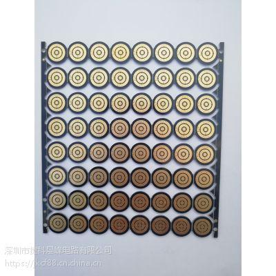 PCB多层电路板过UL认证工厂