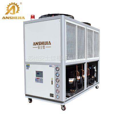 供应玻璃反应釜降温用冷冻机 15HP风冷式低温冷冻机组厂家直销