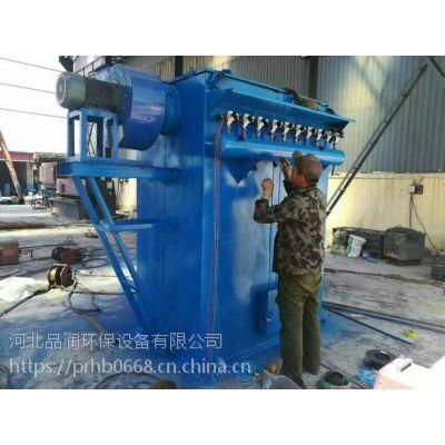 河北品润生产PPC气箱式脉冲布袋除尘器