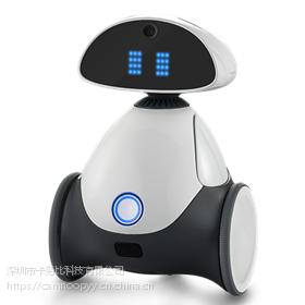 萝小逗-LB02X-语音陪伴机器人