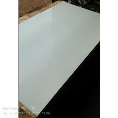 309s不锈钢板优质不锈钢材现货销售