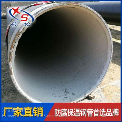 济南 防腐水泥衬里管道 先进生产线