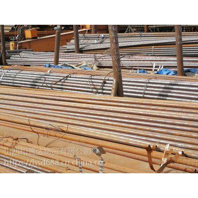安阳直发优质无缝钢管 山西市场20#热轧管现货 规格材质全