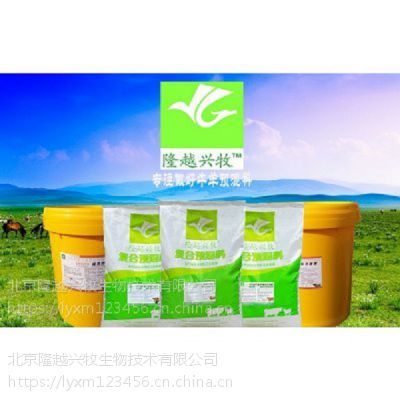 生产羊浓缩料/精补料的饲料厂用什么牌子的羊核心料?