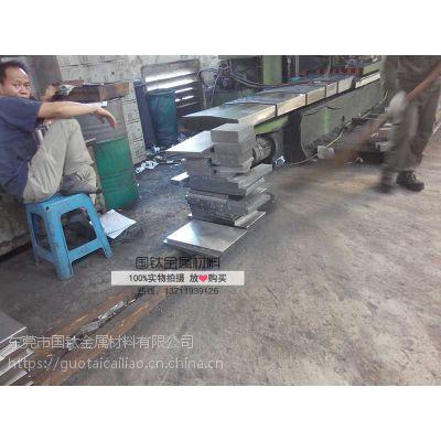 进口电渣NAK80模具钢 NAK80预硬塑胶模具钢