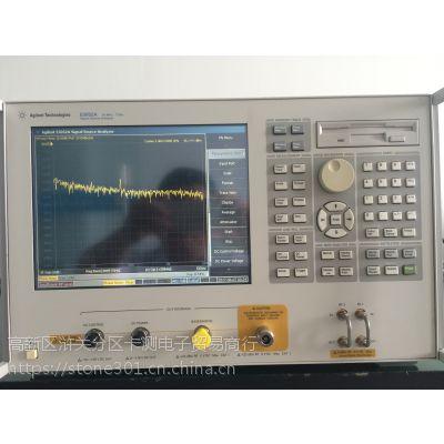 杭州E5052A 苏州E5052A 7GHZ安捷伦信号源分析仪