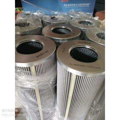 21FC1421-140X400/14承天倍达滤芯