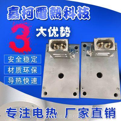工厂店直销 铸铝加热板铸铝加热圈 高品质电热板铝电热器 加热