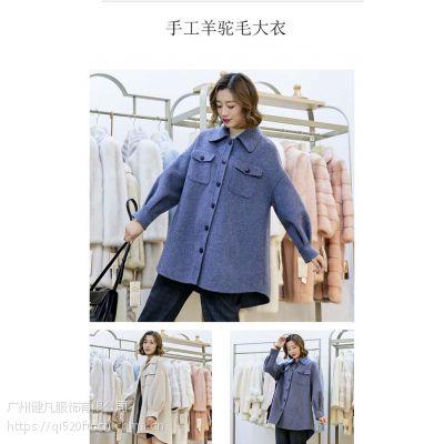 品牌折扣女装尾货|韩版简约休闲双面绒羊毛大衣女宽松中长款|2018新款毛呢外套反季加厚
