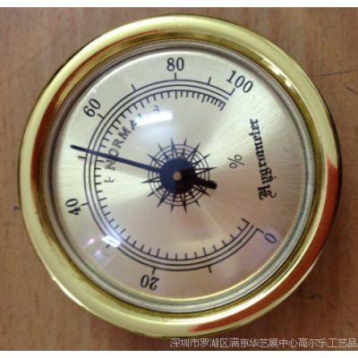 45MM雪茄湿度计乐器琴盒箱包防潮箱干湿度计表温湿度计