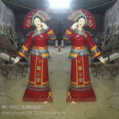 广西来宾景观雕塑制作加工生产厂家 向上制作加工人物雕塑