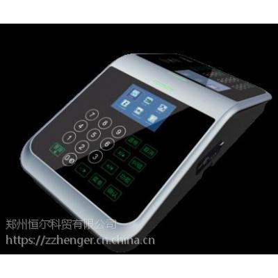 郑州中控CM60彩屏消费机 网络+U盘采集