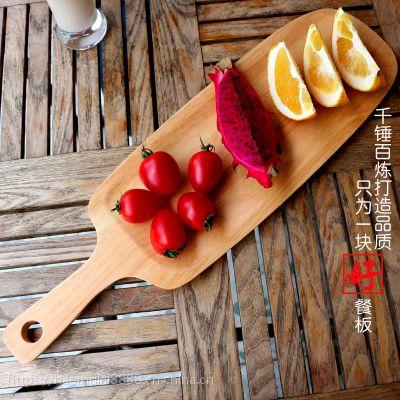长方形木托盘日式烘焙面包披萨板木质餐具早餐盘子西餐牛排木托盘 批发定制