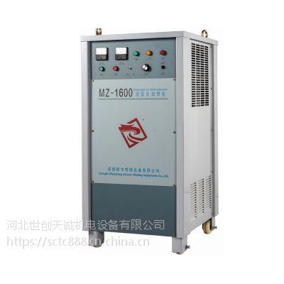 工业重型埋弧焊机 MZ-1000/1250/1600
