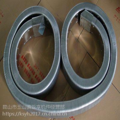 厂家直销 亨泰牌JR-2矩形金属软管 全封闭强力型 25*50金属软管 含税含运