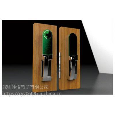 家用指纹锁 防盗门锁