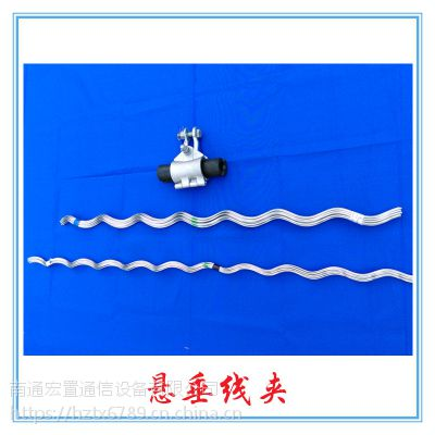 宏置: 光缆悬垂线夹生产厂家 预绞丝悬垂线夹规格